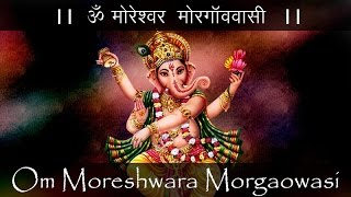Moreshwara Morgaon Vasi