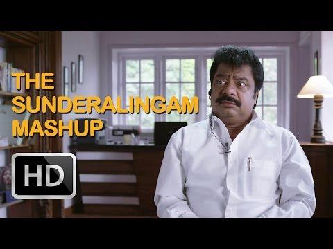 Su Su Sunderalingam Mashup - Vaayai Moodi Pesavum | Featuring Balaji Mohan, Pandiyarajan