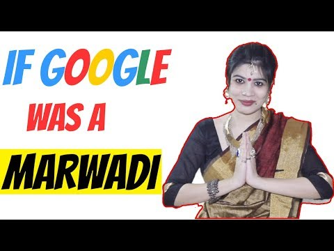 If Google was a Marwadi | Small Town Girl