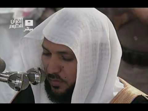 Mp3 سورة البقرة كاملة ماهر المعيقلي Sourat Al Baqara Maher Al Maaiqli