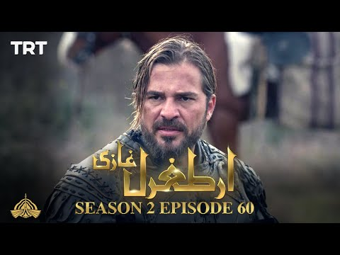 Ertugrul Ghazi Urdu | Episode 60| Season 2