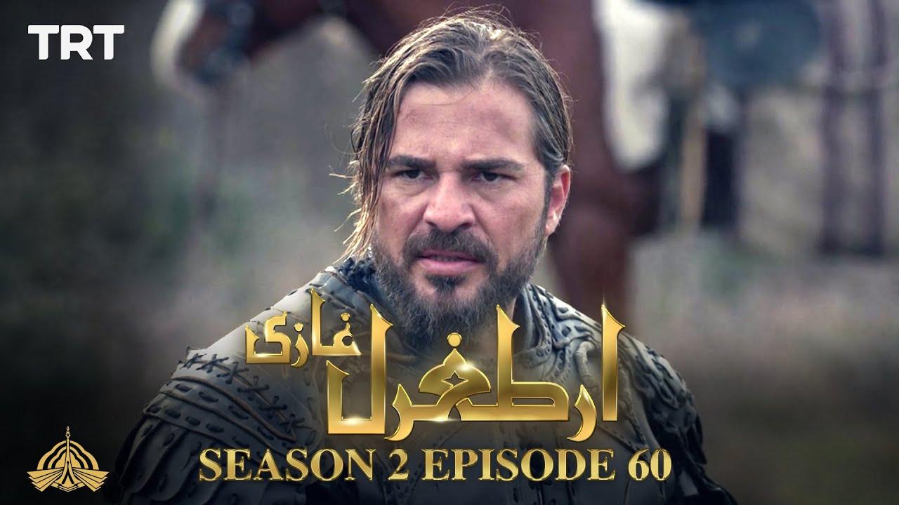 Download Ertugrul Ghazi Urdu   Episode 60  Season 2