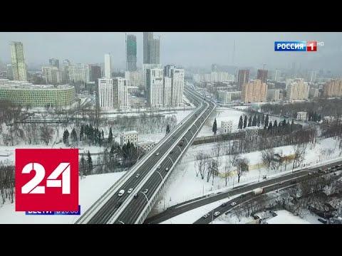 Столичная программа реновации вышла в финал международного конкурса в Каннах - Россия 24