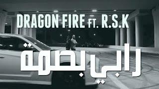 رابي بصمة   Dragon Fire Ft. R.S.K