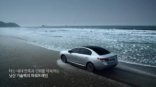 SM5 클래식 알아보기_대덕밸리