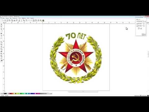 Как подготовить файл  в CorelDraw для контурной резки через FlexiSTARTER