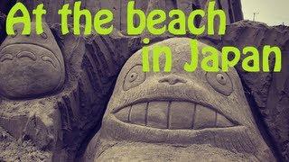 Day in My Life in Japan: Volunteering ♡ 震災地でボランティア thumbnail