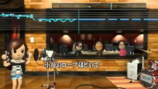 任天堂 Wii Uソフト Wii カラオケ U 秘密の花園 松田聖子 Wii カラオケ U 公式サイト:http://www.nintendo.co.jp/wiiu/karaoke/