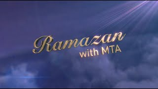 Ramazan With MTA | Episode 16