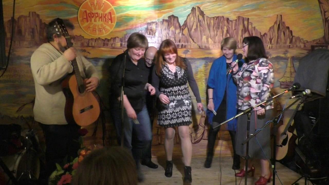 День рождения Ирины Пиотровской 2016 Часть 2