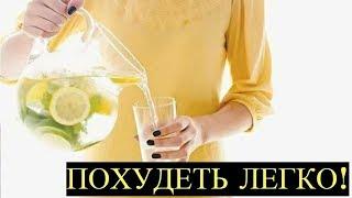 постер к видео Как похудеть на 3 кг за 3 дня? Вода Сасси! Рецепт диетолога Синтии Сасс