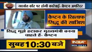 Navjot Sidhu probably wants to become CM and replace me, says Captain Amarinder Singh