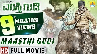 Maasthi Gudi - HD Full Movie | Duniya Vijay, Amoolya, Kriti Kharbhanda | New Kannada Movie 2017 streaming
