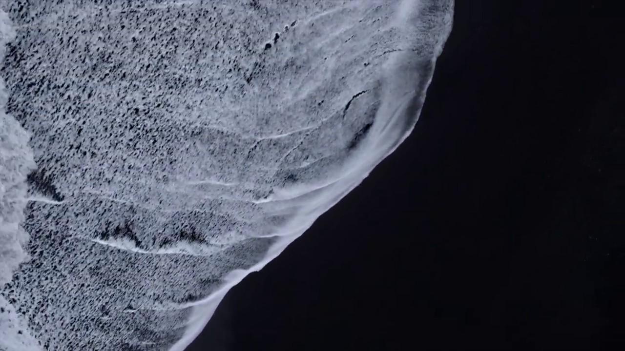 Kati Rán - UNNR Mindbeach (Audio teaser)