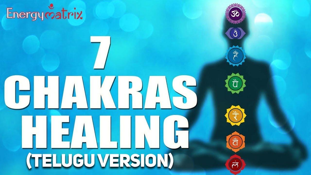 7 Chakras Healing - Telugu Version - Harpreet Kaur Kandhari and Vijay Anand