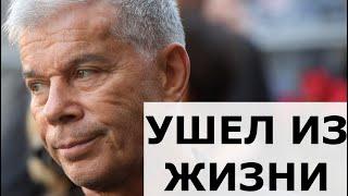 КЛИНИЧЕСКАЯ СМЕРТЬ СТРАНА СКОРБИТ - ЧТО ПЕРЕЖИЛ ГАЗМАНОВ!