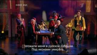 Гоша Куценко и Денис Майданов -  Забава