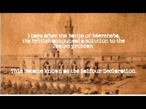 Lest We Forget Beersheba/ Bi'ir as-Sab / Be'er Sheva