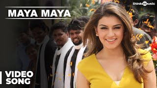 Maya Maya Video Song  Aranmanai 2  Siddharth  Trisha  Hansika  Hiphop Tamizha