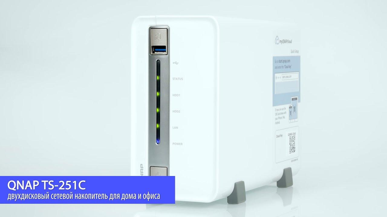 Сетевой накопитель QNAP  TVS-863+-16G Сетевой RAID-накопитель 8 отсеков для HDD HDMI-порт. Четырехъядерный AMD 2,4 ГГц 16ГБ 10GbE.