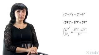 Правила вычисления производных.  Введение