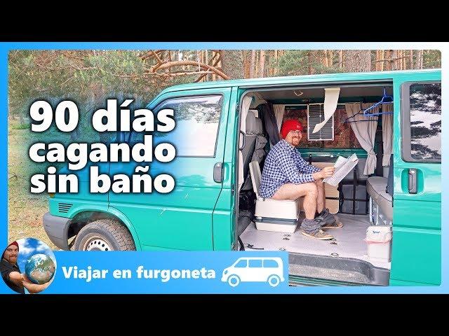 👉 Viajar en furgoneta camper - Cagar en un WC químico para furgonetas