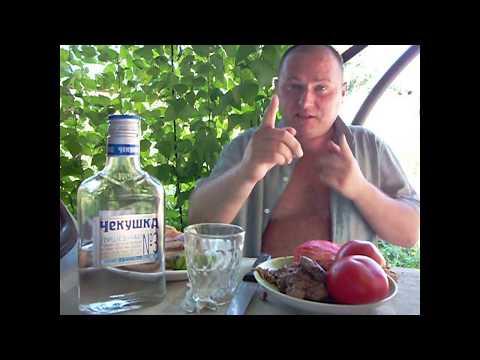 """Пью ВОДКУ """"ЧекуШка"""" с САЛОМ и помидорами..."""