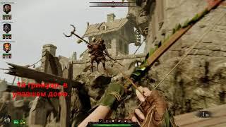 Warhammer: Vermintide 2 - Halescourge - Все тома и гримуары
