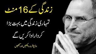Steve Jobs' 2005 Stanford Commencement Address In Urdu Hindi | Stay Hungry Stay Foolish