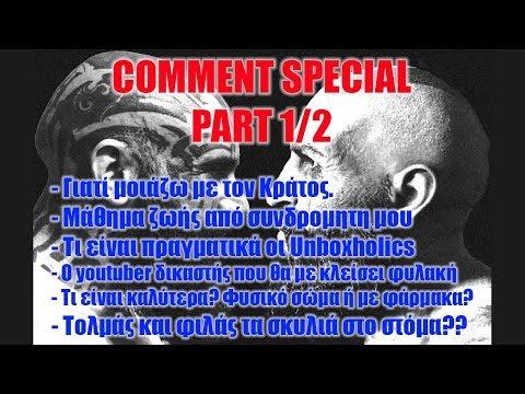 Comment Special Part 1