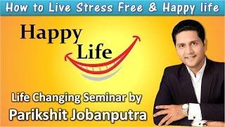 Parikshit Jobanputra on Happy Life Part - 4
