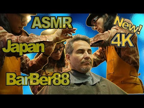 ASMR - Shave, Ear Cleaning, Cut, Shampoo & Massage - [4K] BarBer88 in Tsu City, Japan
