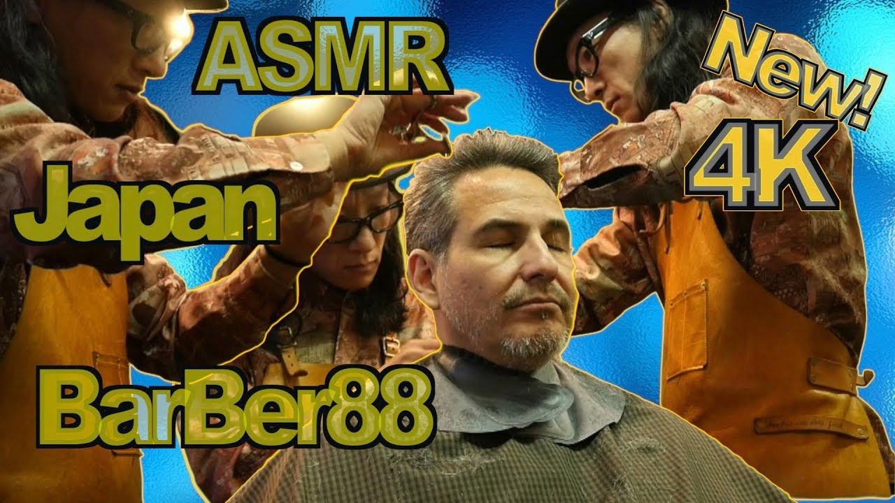 BarBer88 /ASMR - Shave, Ear Cleaning, Cut, Shampoo & Massage [4K] Tsu City, Japan