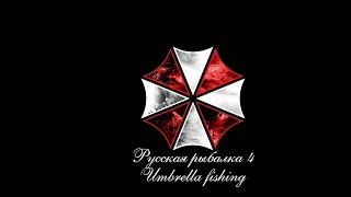 Русская рыбалка 4 Стрим Шаримся по тунгуске