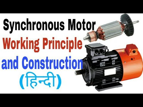 What is Synchronous Motor, Working Principle and Construction in Hindi.