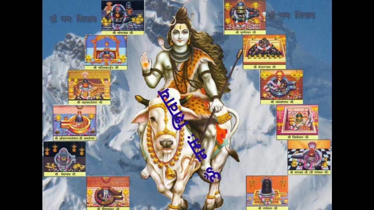 Hindu God Animation Wallpaper 12 Twelve Jyotirlinga Of Lord Shiva Story Of