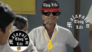 Thug Life Malayalam Compilations | Thug Life Malayalam™ | Best of Malayalam Movies Comedy | #1