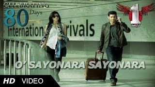 1 Nenokkadine Songs O Sayonara Sayonara Video Song HD | Mahesh Babu, Kriti Sanon [HD]