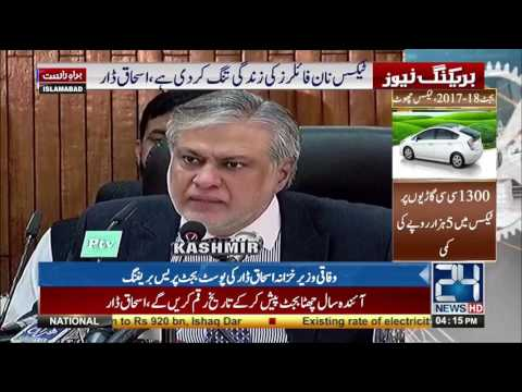 Federal Finance Minister post-budget press briefing
