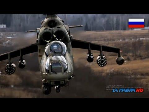 Mil Mi-35P Attack