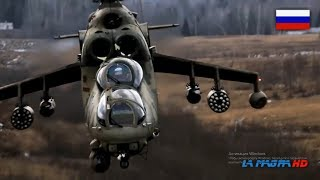 Mil Mi-35P Attack Helicopter ( Variant 2019 - \