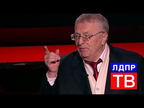 Жириновский: Ленин просит яда! Вечер с Соловьевым от 07.11.17