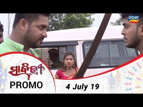 Savitri |  Weekly  Promo | Odia Serial - TarangTV