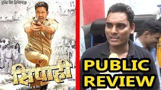 सिपाही | SIPAHI Bhojpuri Film Public Review | Nirahua | Amrapali Dubey