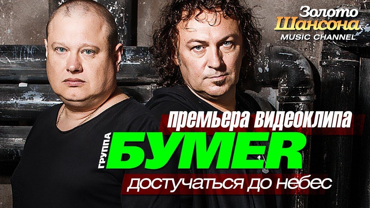 Аркадий кобяков до небес скачать бесплатно mp3