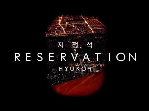 [3D AUDIO] HYUKOH