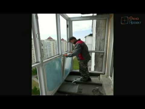 Вынос балкона по полу или как из косого балкона сделать прямой от Окна Проект