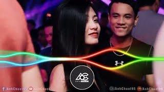 Đừng Ai Nhắc Về Cô Ấy - Cường Mickey Ft 2M Remix   Ánh Chuột