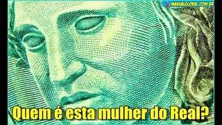 Semiramis: O Símbolo de Lúcifer no Dinheiro Brasileiro - Nova Ordem Mundial