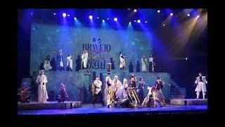 【動画】舞台『BRAVE10~燭~』公開ゲネプロ 関連記事:https://enterst...